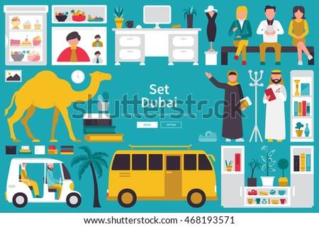Dubai Big Collection Flat Design Concept Stock Vector 468193568
