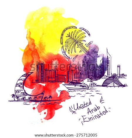 Dubai City skyline in watercolor style. includes phrase united Arab emirates - stock vector