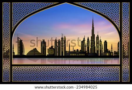 Dubai City skyline with Arch - stock vector