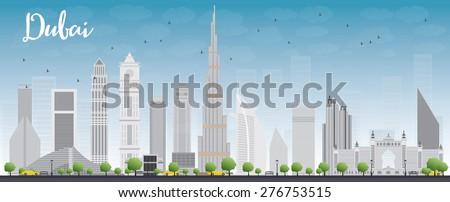 Dubai City skyline with gray skyscrapers and blue sky. Vector illustration - stock vector
