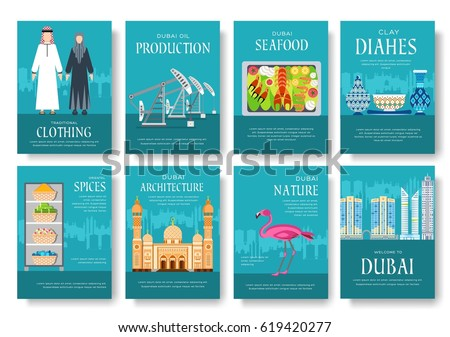 Dubai vector brochure cards set country stock vector for Country brochure template