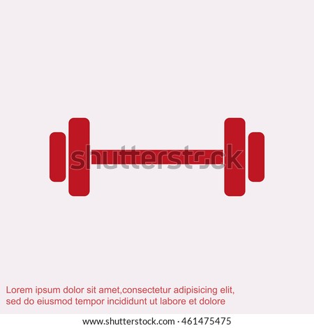 Dumbbells  vector icon