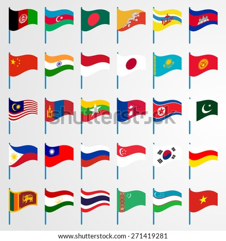 Dynamic waving flag on pole collection 3/6 Asia - stock vector