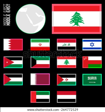 E-shop miniature flags. Middle East. Neon glow border style for dark backgrounds - stock vector