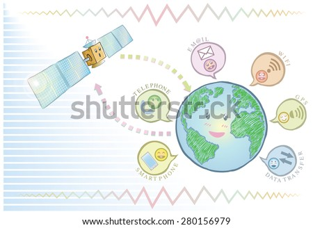 Earth and satellite. drawing vector - stock vector