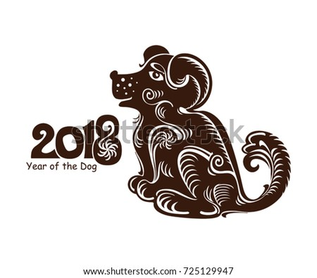 Earth Dog Symbol 2018 On Chinese Stock Vector 725129947 Shutterstock