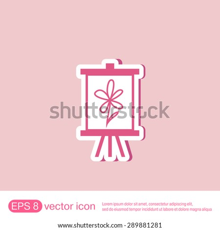 Easel with picture. Icon painting. school symbol - stock vector