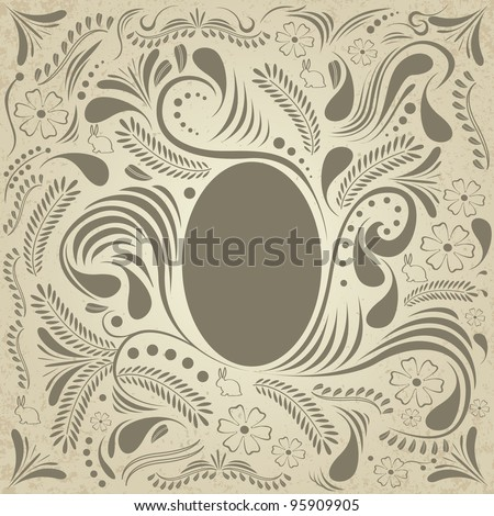 Easter brown card with egg and floral ornament - stock vector