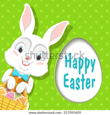 Easter Bunny. Vector. Happy Easter. Easter bunny. - stock vector