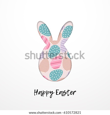 Easter Bunny Vector Illustration Easter Card Stock Vector