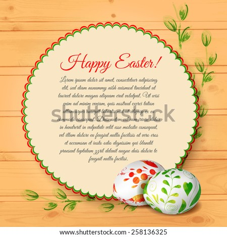 Easter card with eggs on wood texture. Watercolor. Vector background. Happy Easter. Holiday.  - stock vector