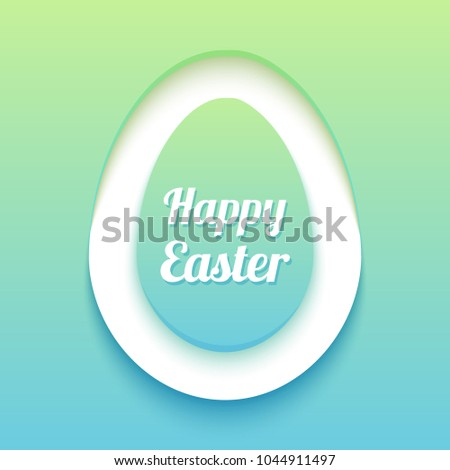 Easter Card Paper Cut Egg Shape Stock Vector 1044911497 Shutterstock