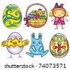 Easter cartoon icon set  part 1: Painted easter egg, basket with easter eggs and chicken, cute little girl, newborn chick, Easter bunny or rabbit, decorative easter egg with cross pattern. - stock vector