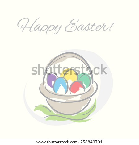 Easter colorful eggs in a basket hand drawn illustration - stock vector