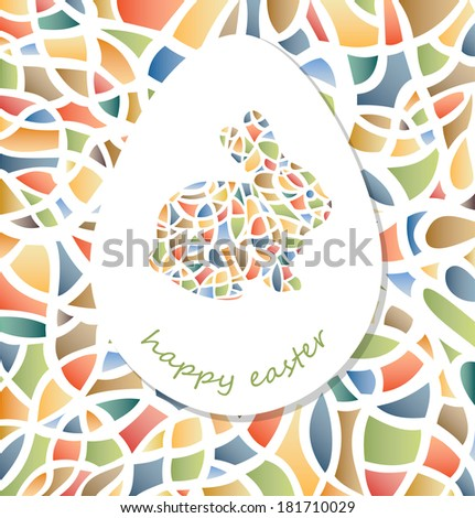 Easter colorful postcard with rabbit in the egg. bright Easter bunny. Easter invitation with rabbit. - stock vector