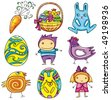 Easter doodles design elements  (series) - stock photo
