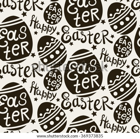 easter, easter egg, easter sunday, easter day, easter background, easter card, easter holiday, easter vector, easter egg vector, happy easter, text, happy easter sunday, easter art, black and white - stock vector