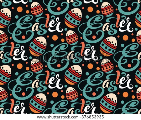 Easter,easter egg,easter sunday,easter day,easter background,easter card,easter holiday,easter vector,easter decoration,happy easter,happy easter sunday,easter art,easter wallpaper,easter vector art - stock vector