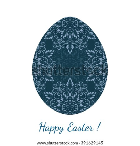 Easter egg decorated with a blue floral seamless ornament with curls over white. Element for your holiday and other festive projects. Seamless pattern in swatch panel included. - stock vector