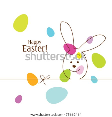 easter egg - easter background card with copy space - stock vector