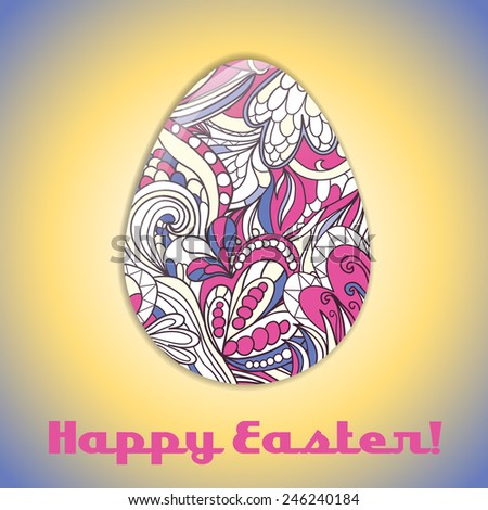 easter egg greeting card abstract hand stock vector 246240184