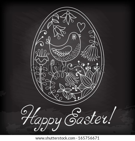 Easter egg painted by hand. Stylized drawing with chalk on a blackboard. Vector illustration. - stock vector