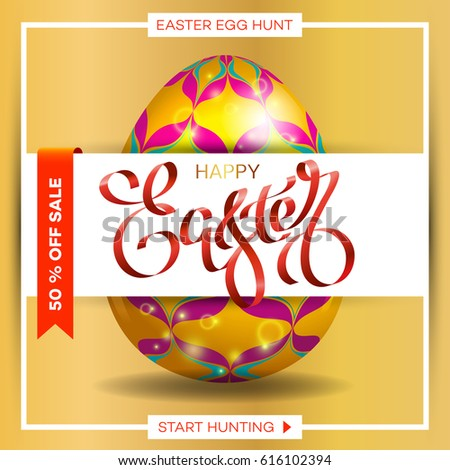 Easter Egg Sale Banner Background Template Stock Vector