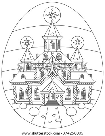 Easter egg with a church - stock vector