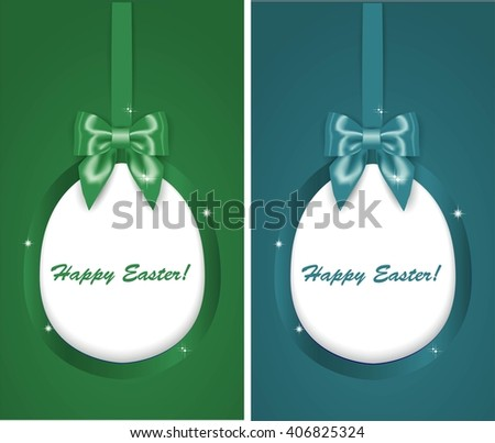 Easter eggs gift card stock vector 406825324 shutterstock easter eggs gift card negle Choice Image