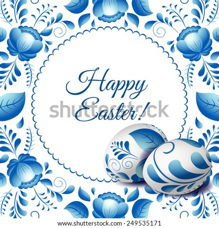 Easter eggs. Round vector folk frame. Happy Easter. Gzhel. Vector objects. 3D. Realistic Easter eggs. Vector background. Russian painting. - stock vector