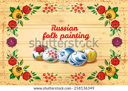 Easter eggs. Vector folk frame. Happy Easter. Vector objects. 3D. Realistic Easter eggs. Vector background. Russian painting. - stock vector