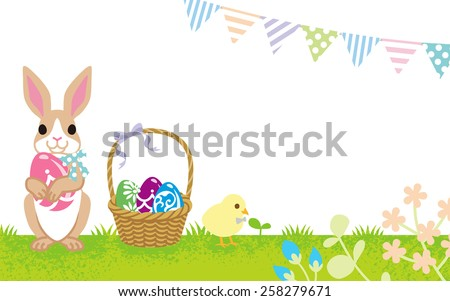 Easter greeting, Rabbit and Chick - stock vector