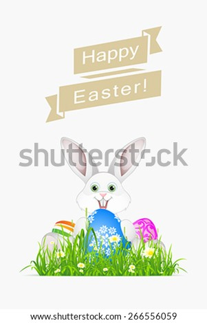 Easter Holiday Card with Egg and Rabbit - stock vector