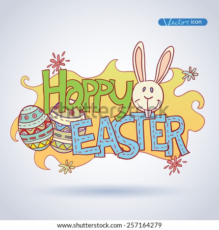 Easter lettering and doodle elements. Vector illustration - stock vector
