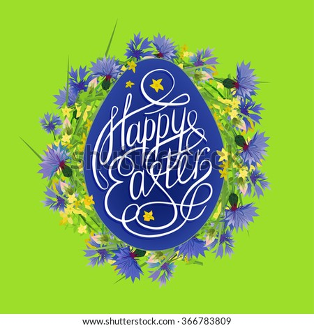 Easter Lettering vector  - stock vector