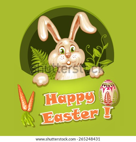 Easter Rabbit on green background - stock vector