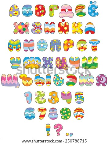 Easter Russian font - stock vector