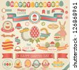 Easter scrapbook set - labels, ribbons and other elements. Vector illustration. - stock vector