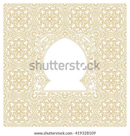 arch muslim New muqarnas (islamic architecture item) by: mustafa waly architecture 4 79 paradise nubia , south of egypt by: mustafa waly photography 3 46.