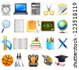easy to edit vector illustration of education object icon - stock vector