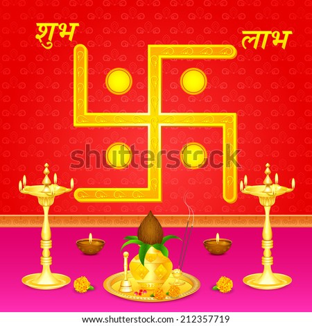 easy to edit vector illustration of Indian festival background - stock vector
