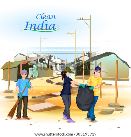easy to edit vector illustration of people involved in Clean India Mission - stock vector