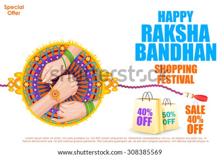 easy to edit vector illustration of Raksha bandhan shopping Sale - stock vector