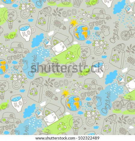 Eco solution; ecology and environment protection, vector drawing ; on background. - stock vector