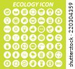 Ecology icons vector - stock vector