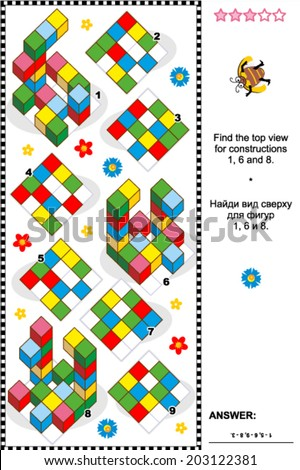 Educational math puzzle: Find the top view for each of the three constructions. Answer included.  - stock vector