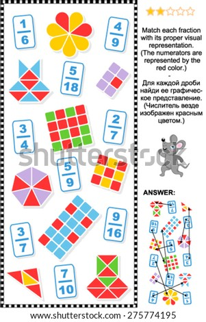 Educational math puzzle: Match each fraction to its proper visual representation.  Answer included.  - stock vector