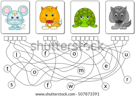 Educational Puzzle Game Kids Find Hidden Stock Illustration ...