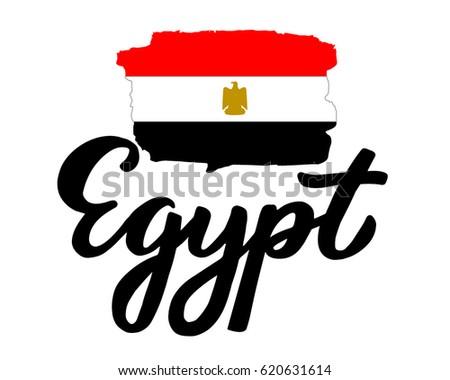 Egypt Hand Drawn Ink Brush Lettering Stock Vector 620631614