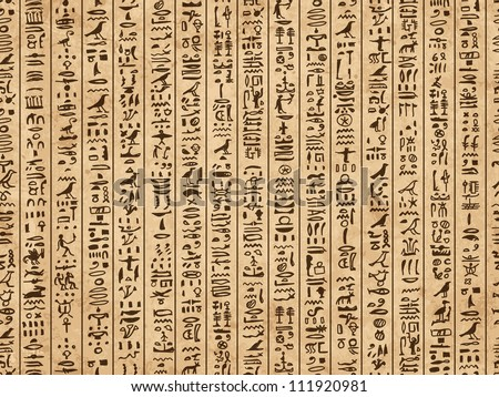 Egypt hieroglyphs, grunge seamless pattern for your design - stock vector